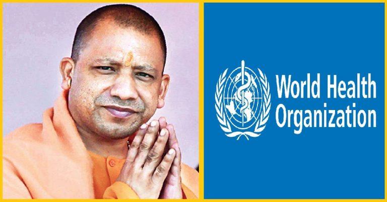 WHO lauds Uttar Pradesh Govt's Herculean efforts to reach the last mile to stop COVID-19