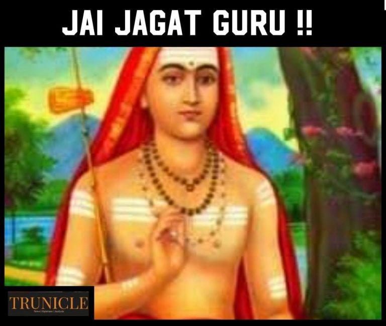 The Saviour of Hinduism ,Guru Adi Shankracharya.