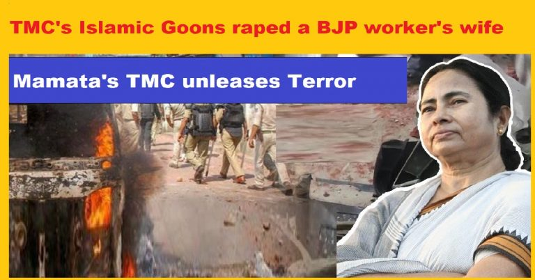 TMC's Muslim Goons raped a BJP worker's wife; the Local Administration is not providing medical help to the victim