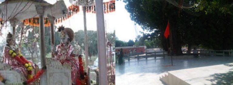 Dharma Khsetra KurukShetra – Part II = Jyotisar – Midpoint of the Kurukshetra War – Birth Place of Geeta.