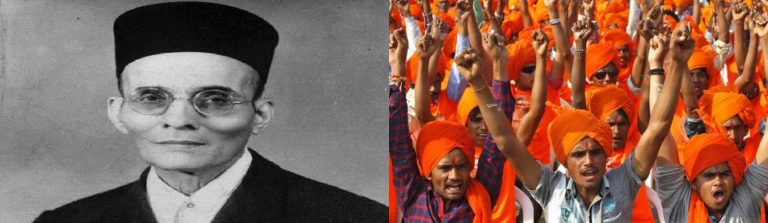 The Core Of Hindutva: Unity Resistance and Acceptance