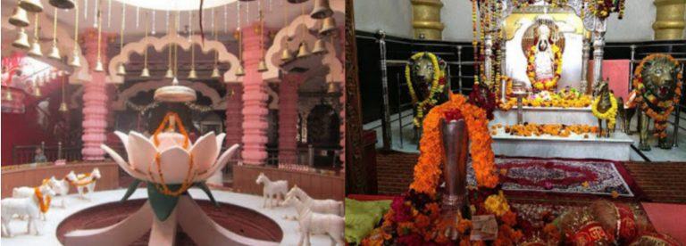 Dharma Khestra Kurukshetra – Part V – Bhadra Kali Shakti Peeth (Devi Koop)