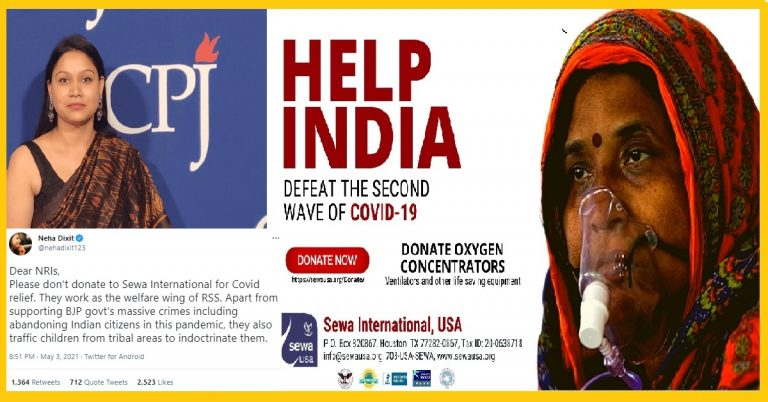 While India is battling the COVID, Leftist Journalist is spreading her EVIL propaganda against Sewa International