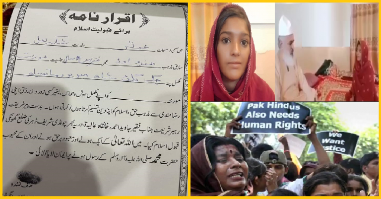 Atrocities on Pakistani Hindus Continues- An 18 years old Hindu Girl Abducted, Converted, and Married to a Muslim