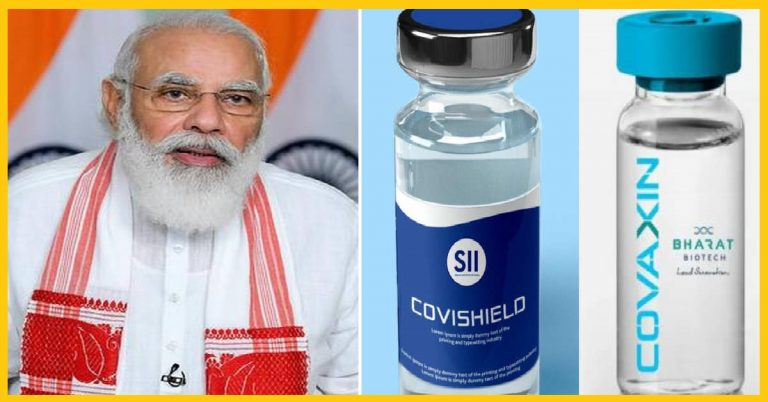 """""""Vision, Determination and Hardwork"""" – This is how India got its own COVID vaccines in less than a year"""