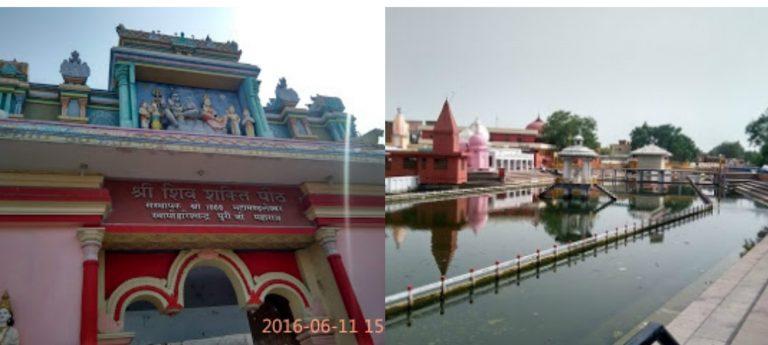 Dharma Khestra Kurukshetra – Part VII – Pheowa –The Timeless Sanctity