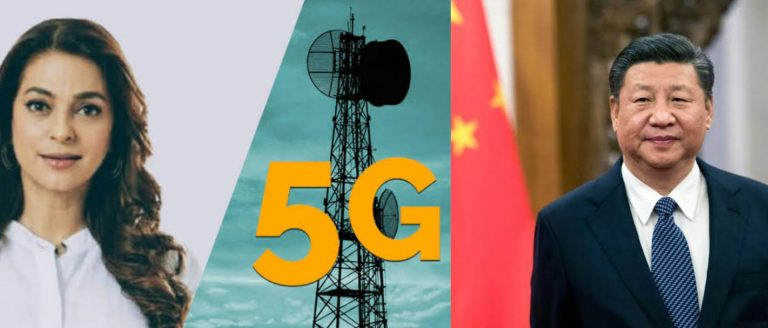 Obstacles in the Indian communication roll out funded by China?