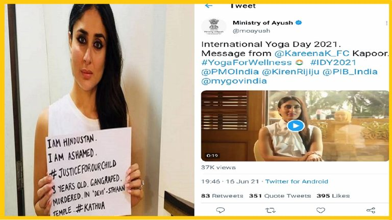 Ayush Ministry appointed Hindu-Hater Kareena Kapoor for promotion of Yoga; Hindus slammed the govt for its dual standards