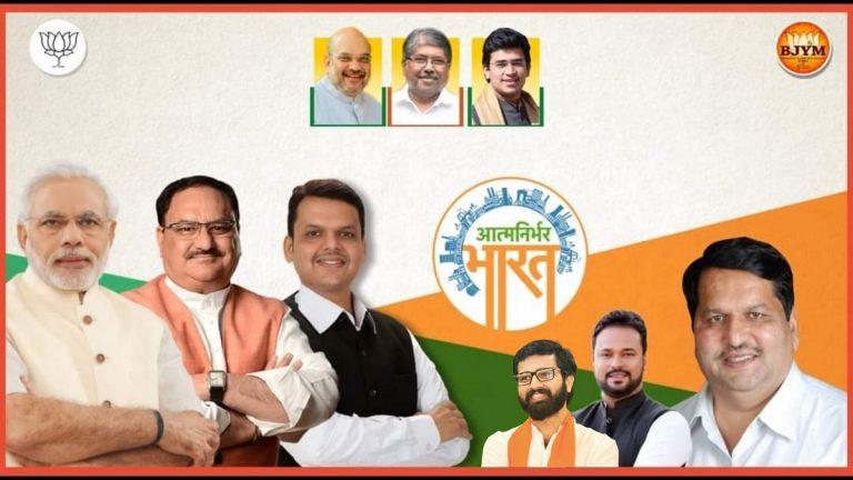 BJYM South Mumbai – A selfless organization revolutionizing the lives of Mumbaikars