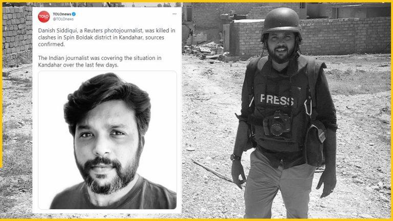 Afghanistan- Indian photojournalist Danish Siddiqui killed by Taliban Terrorists