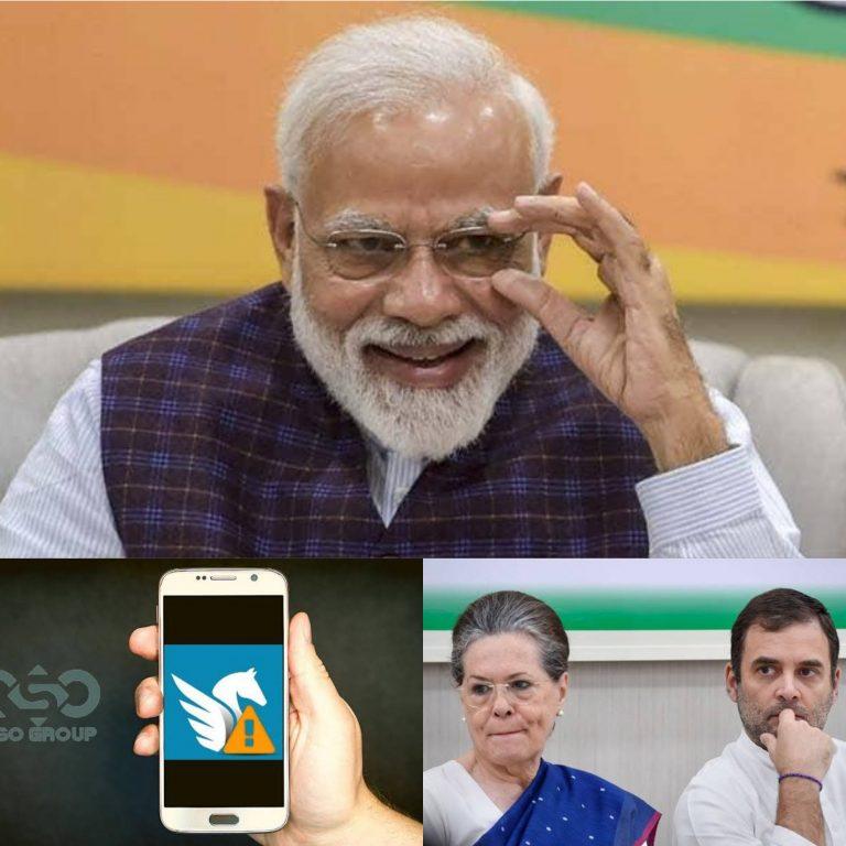 Pegasus malware espionage , Modi Govt & Oppn