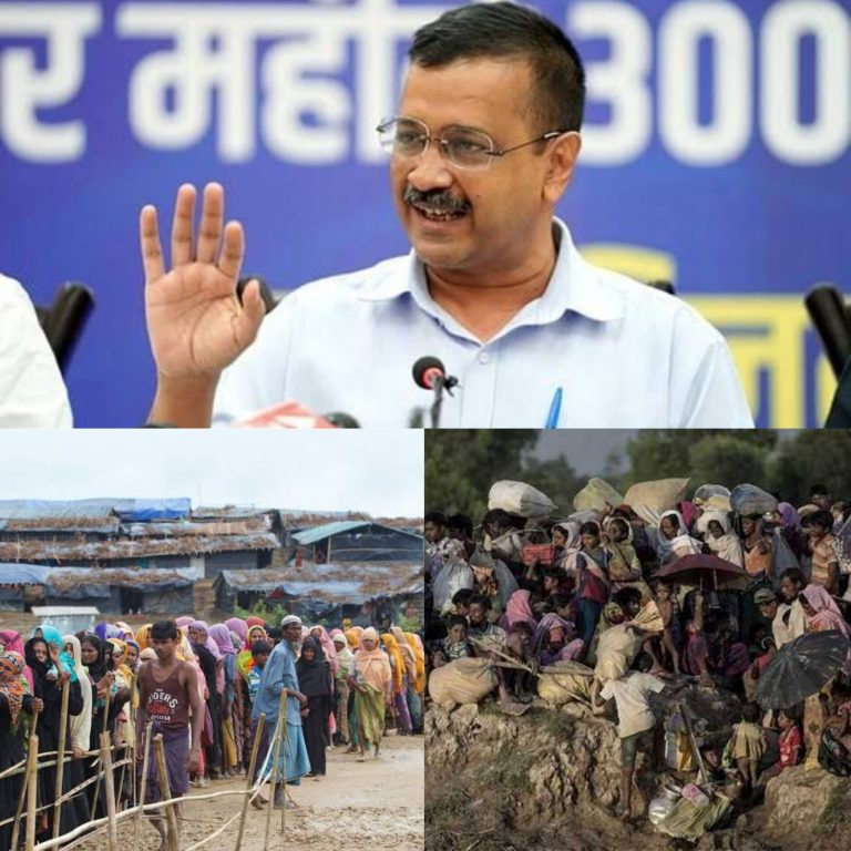Kejriwal's largesse to the Rohingya Muslims! A national shame and treason against the nation.