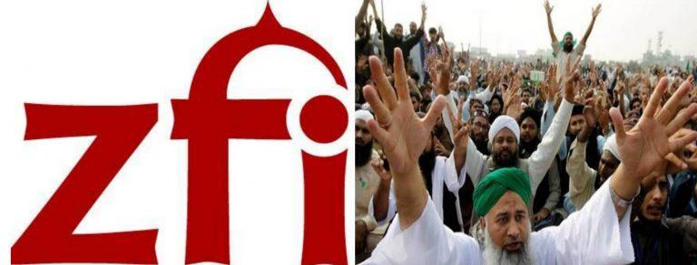 Zakat Foundation an anti-national organisation?
