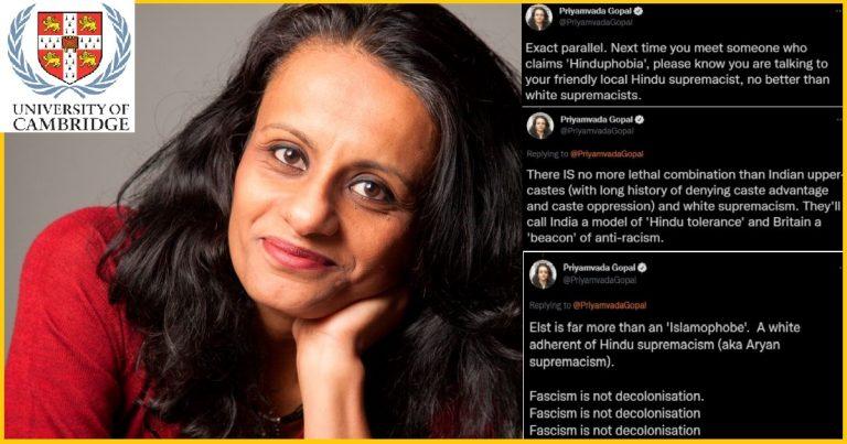 Prof Priyamvada Gopal: Why Cambridge University has such a 'Rabid Hindu Hater' onboard?