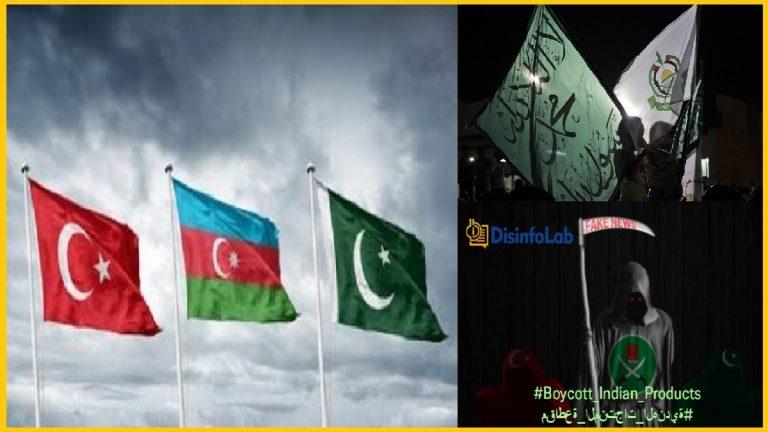 Pakistan-Qatar-Turkey and Muslim Brotherhood join hands to start an EVIL PROPAGANDA #BoycottIndianProducts against India